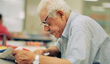 ЕК поиска Гърция спешно да промени пенсионната си система