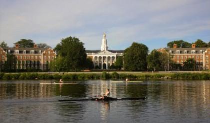 Да си купиш диплом от Харвард