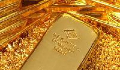 Златни кюлчета по 12 кг пуснаха в универсален магазин