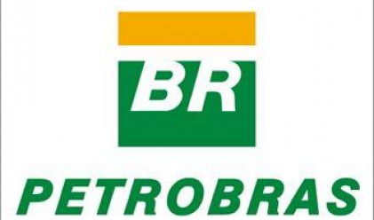 Petrobras вече е петата най-голяма компания в света