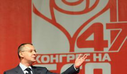 Сергей Станишев: Приличаме на банда негодници