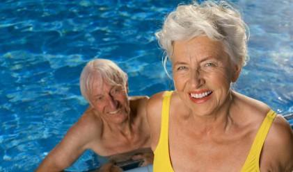 Десет райски кътчета за пенсиониране