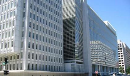Световната банка отлага мисията си в Румъния