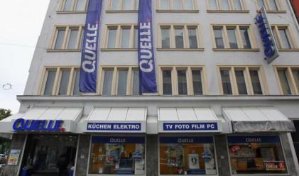 Германският концерн Quelle ще бъде затворен