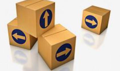Ърнст и Янг: Компаниите увеличават гъвкавостта си