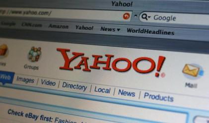 Yahoo! с 244% ръст на нетната си печалба