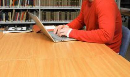 КЗП и БАЕТ заедно ще защитават потребителите в Интернет