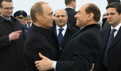 Берлускони отмени срещата си краля на Йордания заради парти