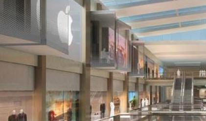 Най-големият мол в Европа отваря след месец