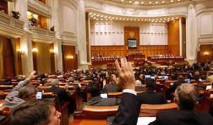 Румънските депутати отхвърлиха кандидата на Бъсеску