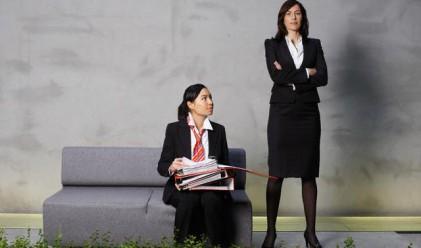 Десет неписани правила за работещите жени