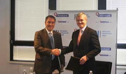Пощенска банка подписа първата си кредитна линия с ЕИБ
