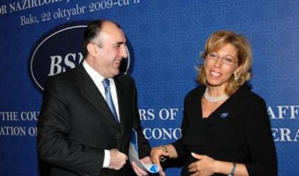 България пое председателството на ЧИС
