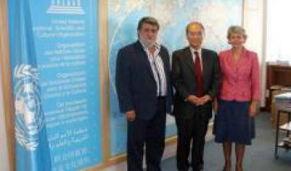 Бокова положи клетва като нов генерален директор на ЮНЕСКО