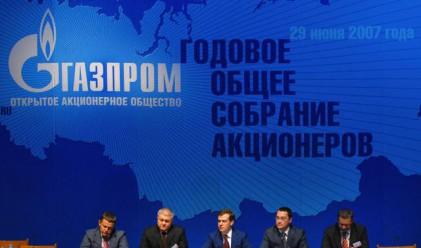 Газпром иска да се настани и на американския пазар