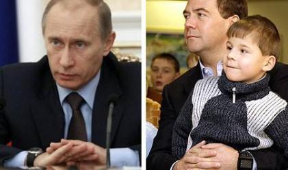 Скъпите часовници - слабост на руските държавници