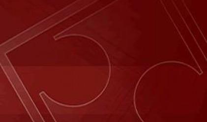 КТБ с близо 43 млн. лв. печалба за деветмесечието