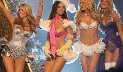Victoria's Secret представя сутиен за 2 млн. евро