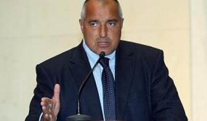 Борисов: Всички свързани с доклада - по затвори и арести