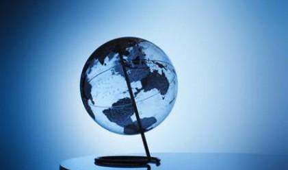 Глобална разпродажба