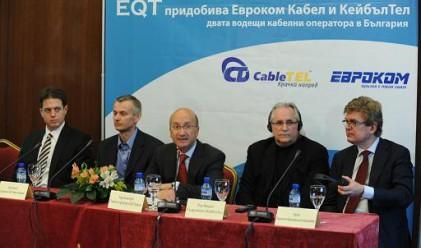 Формираха най-големия кабелен оператор в България