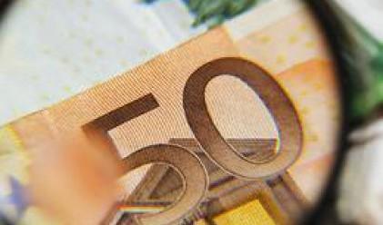 Fitch предупреди Източна Европа за рейтингите