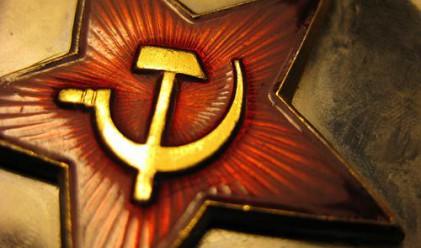 За 20 г. бивша комунистическа Европа се преобрази