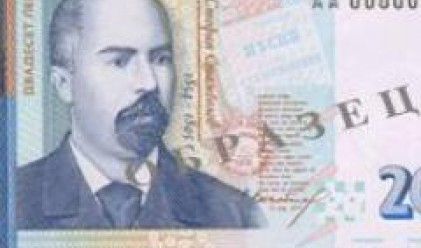 Конфискуваха фалшиви банкноти от 20 лв.