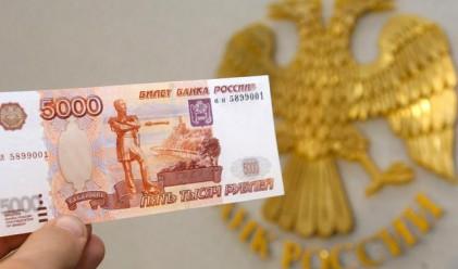 10% от руското население държи над 30% от доходите в Русия