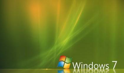От днес Windows 7 има и българска версия
