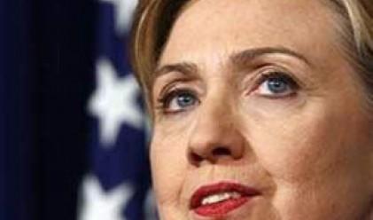 Клинтън: България е не само съюзник, но и близък партньор