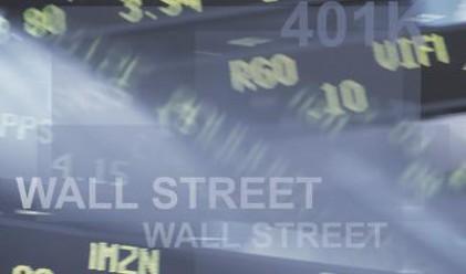 Половината финансисти на Уолстрийт очакват по-големи бонуси