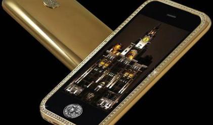 Най-скъпите телефони в света