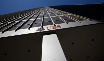 UBS посочи грешките си по време на кризата