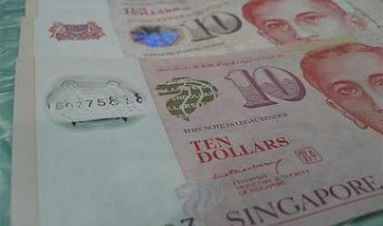Сингапур нанесе нов шамар на щатския долар