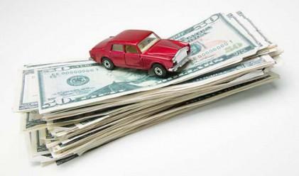 Как да намалите автокаското си?