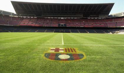 Барса се отказа от редизайн на стадиона си за 250 млн. евро