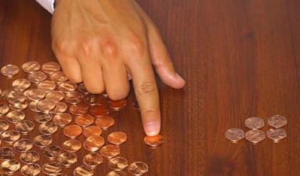 Бюджетът на България- недостатъчно прозрачен