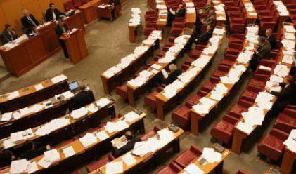 И в Хърватия опозицията внесе вот на недоверие