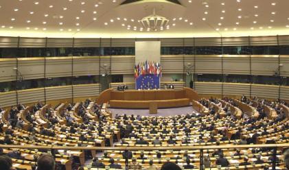 ЕП предлага въвеждане на минимален доход в ЕС