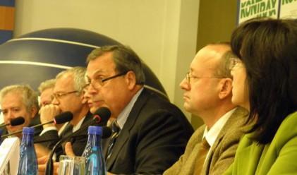 БТПП: Национализацията на ПФ е противоконституционна