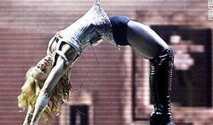Мадона открива верига от фитнес зали