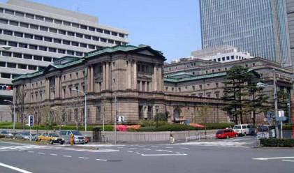 Централната банка на Япония остави лихвата си без промяна
