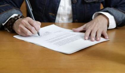 Днес подписват договора за доизграждането на Южната дъга
