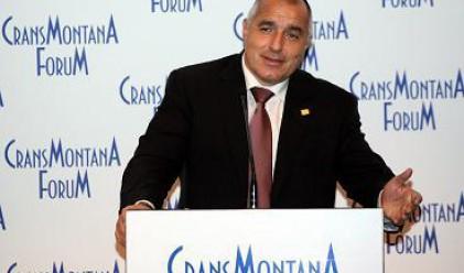 Борисов удостоен с приз в Женева