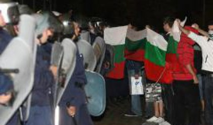Economist: Защо българите са толкова гневни?