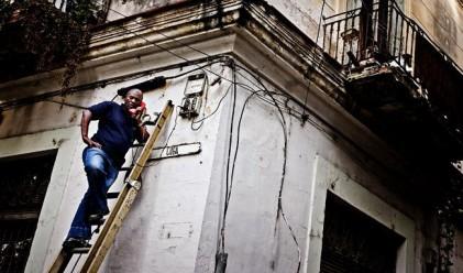 Как изглежда капитализмът по кубински