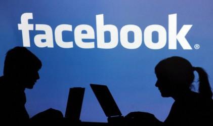 Американците прекарват 8 часа месечно във Facebook