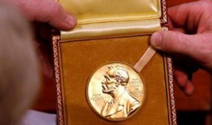 Връчиха нобеловата награда за физиология или медицина