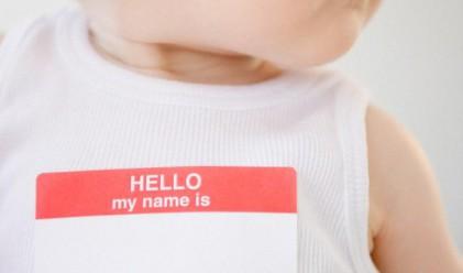 Румъния забрани нелепите имена
